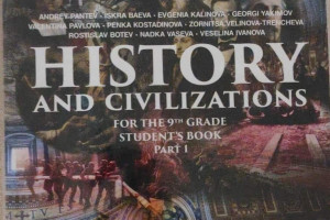 Снимка номер 1 за Учебници по История за 9-ти клас на български и на английски