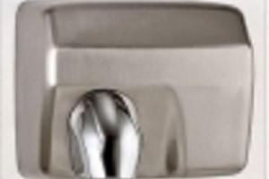 Снимка номер 2 за Катрин Макс ООД – Хотелски и автоматични сешоари за ръце