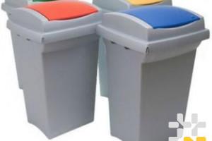 Снимка номер 5 за Катрин Макс ООД – Кошове и контейнери за боклук