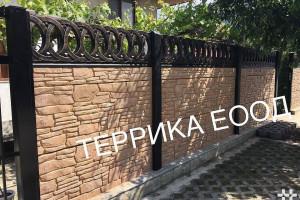 Снимка номер 2 за Бетонна ограда София