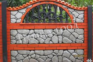 Снимка номер 3 за Бетонна ограда София