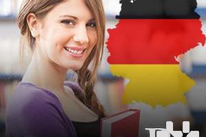 Снимка номер 1 за Онлайн курс по немски език ниво B2