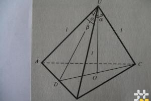 Снимка номер 2 за Висша математика