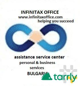 Снимка номер 1 за ИНФИНИТАКС ОФИС ООД - счетоводна къща