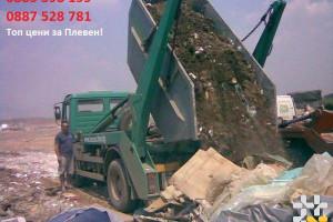 Снимка номер 3 за Контейнери за отпадъци Плевен Конструкт ООД