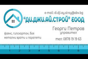 Снимка номер 3 за Предлагам цялостен ремонт на апартаменти за град София