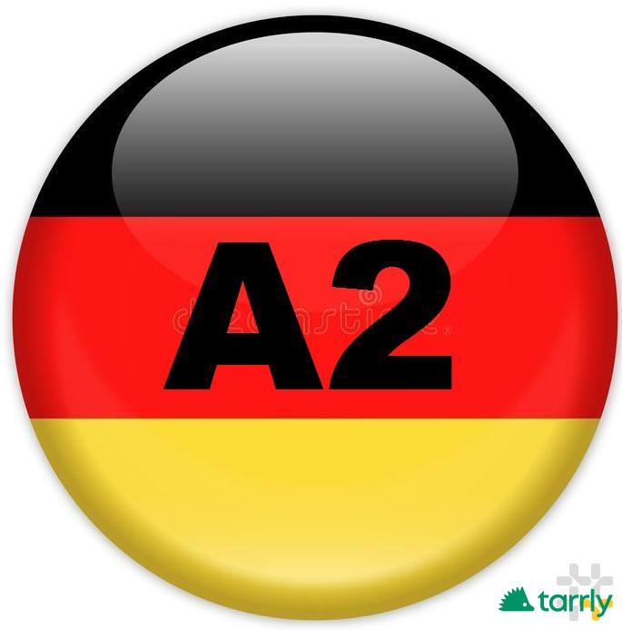 Снимка номер 1 за Немски език ниво А2