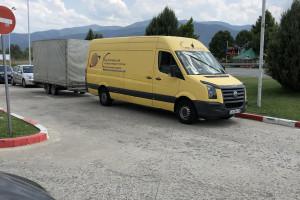 Снимка номер 1 за Транспортни услуги БГ и ЕС