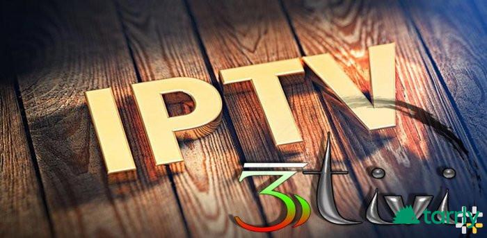 Снимка номер 1 за Интерактивна телевизия - IPTV