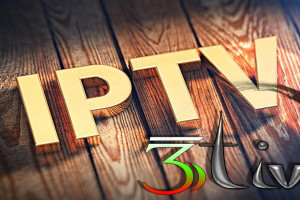 Снимка номер 2 за Интерактивна телевизия - IPTV